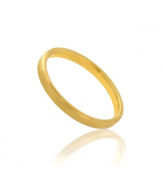 Alliance ruban 2 mm Or 375/00 jaune